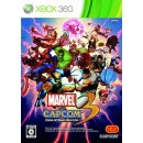 XB360 Marvel vs. Capcom 3 : Fate of Two Worlds