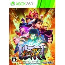 XB360 Ultra Street Fighter IV