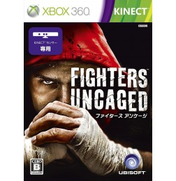 XB360 Fighters Uncaged