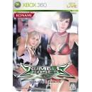 XB360 Rumble Roses XX