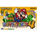 GBA Super Mario Advance 4