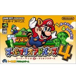GBA Super Mario Advance 4