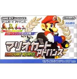 GBA Mario Kart Advance
