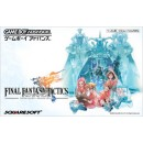 GBA Final Fantasy Tactics Advance