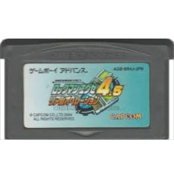 GBA Rockman EXE 4.5 Real Operation