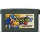 GBA Battle Network Rockman EXE 2