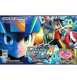 GBA Rockman EXE 4 Tournament Blue Moon