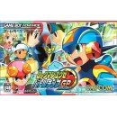 GBA Rockman EXE Battle Chip GP