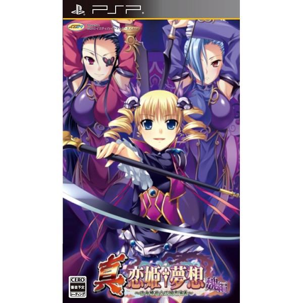 PSP Shin Koihime Musou : Otome Ryouran Sangokushi Engi