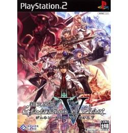 PS2 Shinten Makai : Generation of Chaos V