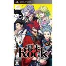 PSP Bakumatsu Rock
