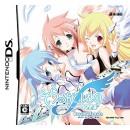 NDS Sora no Otoshimono Forte : Dreamy Season