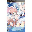 PSP Sora No Otoshimono Doki Doki Summer Vacation