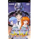PSP Secret of Evangelion Portable