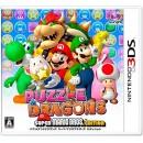 3DS Puzzle & Dragons : Super Mario Bros. Edition