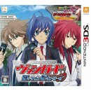 3DS Cardfight!! Vanguard : Lock on Victory!!