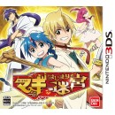 3DS Magi : Hajimari no Meikyuu