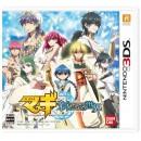 3DS Magi : Aratanaru Sekai