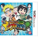 3DS Naruto SD Powerful Shippuden