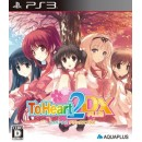 PS3 To Heart DX PLUS