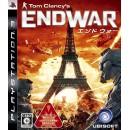 PS3 Endwar