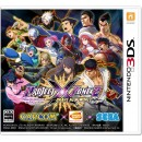 3DS Project X Zone 2 : Brave New World