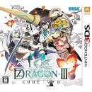 3DS 7th Dragon III code : VFD