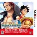 3DS One Piece Romance Dawn Bouken no Yoake