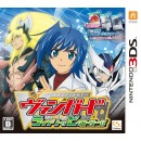 3DS Cardfight!! Vanguard Ride To Victory!!
