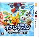 3DS Pokemon Fushigi no Dungeon : Magna Gate to Mugendai Meikyuu