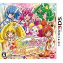 3DS Smile Precure! Let's Go! Marchen World