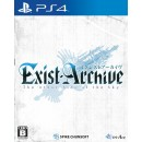 PS4 Exist Archive : The Other Side of the Sky