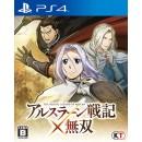 PS4 Arslan Senki x Musou