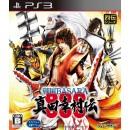 PS4 Sengoku Basara Sanada Yukimura-Den