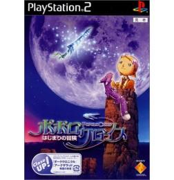 PS2 Popolocrois Hajimari no Bouken