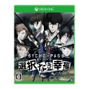 XBOX Psycho-Pass : Sentaku Naki Koufuku