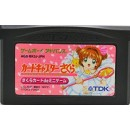 GBA Card Captor Sakura - Sakura Card de Mini Game