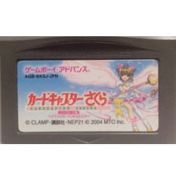 GBA Card Captor Sakura : Sakura Card-hen - Sakura Card to Tomodachi