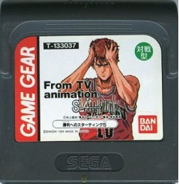 GG Slam Dunk