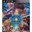 PS3 Star Ocean 5 : Intergrity And Faithlessness