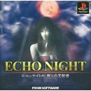 PS1 Echo Night 2