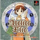 PS1 Elie no Atelier ~ Saarburg no Renkinjutsushi 2 ~