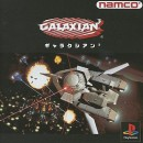 PS1 Galaxian 3