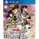 PS4 Jojo's Bizarre Adventure : Eyes of Heaven