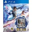 PS4 Shin Sangoku Musou : Eiketsuden