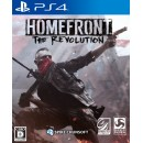 PS4 Homefront : The Revolution