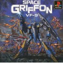 PS1 Space Griffon VF-9