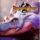 PS1 Dragon Valor