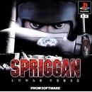 PS1 Spriggan - Lunar Verse -