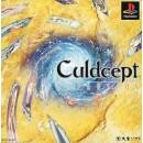 PS1 Culdcept Expansion